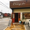 長浜のケーキ屋Orange plusオランジェプリュス:こだわりの近江ロールは必見