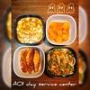 【AOIデイサービスセンター】栄養あるものしっかり食べましょう!
