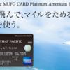 2020年に発行予定のクレジットカード