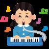鍵盤ハーモニカを買うなら人気はヤマハorスズキ!1番安いのはPIARMO☆
