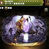 【パズドラ】オーガ範馬勇次郎の入手方法やスキル上げ、使い道や素材情報!