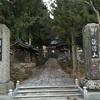 たそがれ明徳寺 ~Twilight Meitokuji Temple