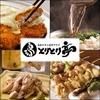 【オススメ5店】穂積・北方・大垣(岐阜)にある鳥料理が人気のお店