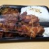 『からあげや花』松阪市で有名な唐揚げ弁当を食べた感想!