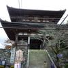 「金峯山寺」へ行ってきた