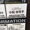"小松未可子 TOUR 2018""Personal Terminal""@名古屋Electric Lady Land(2018.09.29)"