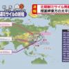 2017/08/29 北朝鮮ミサイルの報道でTV局が使った世界地図