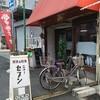兵庫・神戸 喫茶 ニューセブン