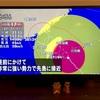 台風17号が直撃🌪