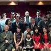NO.120    希望いっぱいの チャリティ⭐️望年会  に参加しました