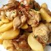 照り照り鶏肉と長芋の焼肉タレ炒め〜季節の変わり目、子供の咳に効くハーブティとアロマ