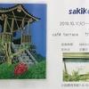 sakiko展