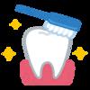 歯は大切に! 4ヶ月に1度の歯周病検診