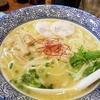 飯田橋の鶏白湯のラーメン屋