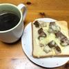 チーズチャーシューまぶしパンバージョン‼️クックらのチャーシューありきの超簡単激美味レシピ!!