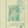 大阪 / 常盤座 / 1925年 8月26日