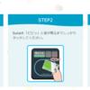 Suica対応自販機に2パターン、もしくは、3パターンある件