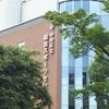 月会費不要・料金500円以下で使えるおすすめフィットネスジム!東京都の公共施設・中央区立総合スポーツセンター|ワンコイントレーニング