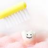 こどもの虫歯予防に♪長く歯にとどまる「フッ素ジェル」がおすすめ!