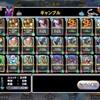 《DQライバルズ》レッサーギャンブル