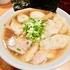 ShiNaChiKu亭(しなちく亭)のラーメンは無化調で繊細なスープ!飲み干せますよ!