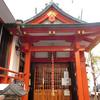 篠塚稲荷神社(台東区/浅草橋)への参拝と御朱印