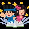 【ポプテピピック】まんが使い放題サービス「マンガルー」紹介【無料】