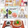 明太子食べ放題!!ご飯おかわり自由なんてめんたいラバーはやまやに行こう【やまや@国分町】
