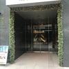 R Restaurant & Bar/ザ・ゲートホテル雷門13F 主人に誘われた土曜日