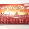ヴェポライザーで吸うAMSTERDAMER ORIGINAL(アムステルダマー オリジナル)の喫味とキック感について