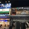 オールドロック(松本)