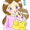 1 歳児が泣き止まない時に試して欲しい3つの事!癇癪を起す原因は何?