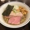 麵屋いおり ドロドロの「極煮干蕎麦」+「日替わりご飯」! 岩手県盛岡市