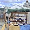 京都 五条坂陶器まつり 清水焼など400店の出店を楽しむ