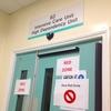 休暇から戻ったら、勤務先の病院が激変していた