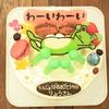 ケーキとクルージングディナーの誕生日