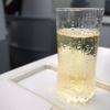 【搭乗記】フィンエアー ビジネスクラス マリメッコとイッタラに囲まれて ヘルシンキ-北京