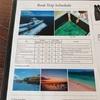 アヤナ コモドリゾートのボートツアー値段表