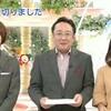 20160922 伊野尾くんとめざましテレビ