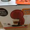 コーヒー好きにはたまらん【ネスレのバリスタ】キャンペーンがお得すぎるので買ってみた。
