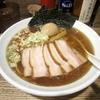 【今週のラーメン1195】 新橋 纏 (東京・新橋) 特製平子煮干しそば