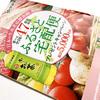 伊藤園|お~いお茶「選べる47ふるさと宅配便」プレゼントキャンペーン