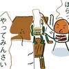 趣味の製麺第6号 にマンガを描きました。