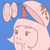 秋冬の台湾フルーツ「釈迦頭(バンレイシ)」は危険な甘さ