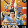 ネオジオは100メガショックの夢を見るか?(37)「ワールドヒーローズ」