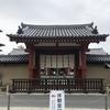 奈良薬師寺で身心安楽