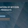 BitMex(ビットメックス)への登録方法を説明