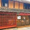 《閉店》米原駅前のパン屋&カフェ「ベーカリーカフェカシュカシュ」:古民家改装店舗がおしゃれで快適!