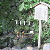 貴船神社へ(京都)…過去20120828