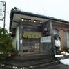 【オススメ5店】練馬・板橋・成増・江古田(東京)にある宴会場が人気のお店